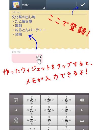 玩免費工具APP|下載ぷちメモ - かわいい メモ帳 ノート 付箋 app不用錢|硬是要APP