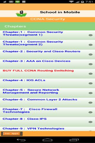 CCNA安全