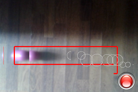 Motion Detector screenshot 1