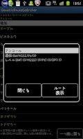 Screenshot of GeneticRouteSearcher(Pokemon)