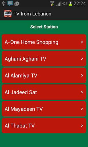 電視黎巴嫩