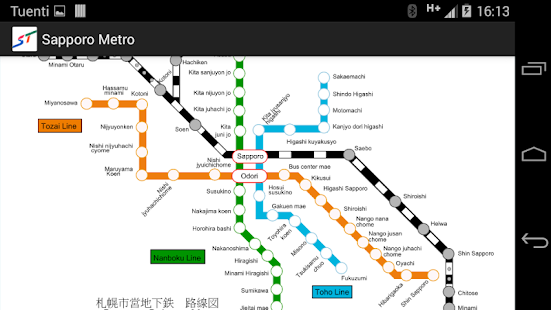 Sapporo Metro English Apps on Google Play