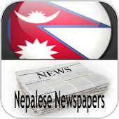 Nepalese Newspapers