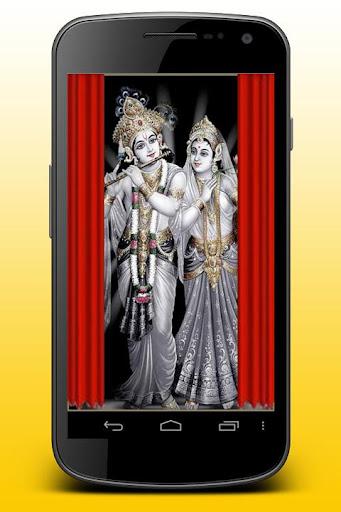 Krishna Kunj Bihar NonStopArti