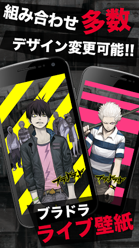 BLOOD LAD Live wallpaper