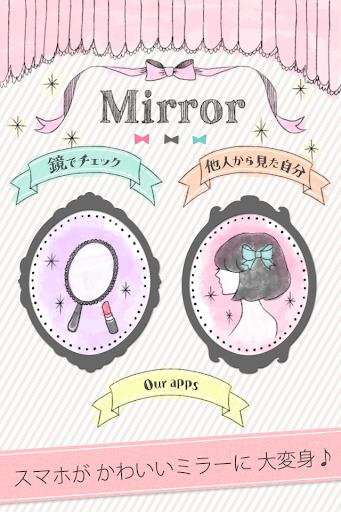 シンプルミラー - おしゃれにすぐ鏡で確認 化粧直しも簡単に