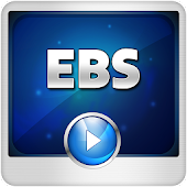 EBS 학습 Player