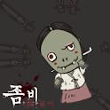 Zombie Yutnori logo