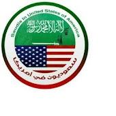 Saudis in the USA
