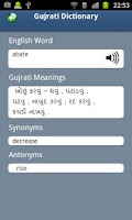 Screenshot of English to Gujarati Dictionary