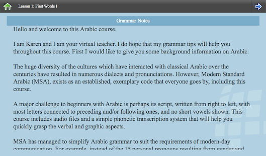 L-Lingo Learn Arabic- screenshot thumbnail