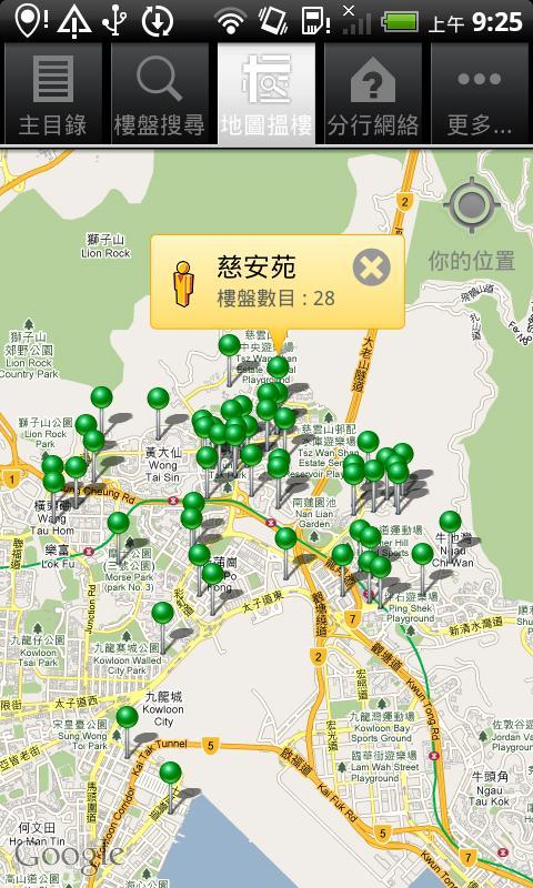 世紀21富山- screenshot