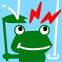 amefuru call logo