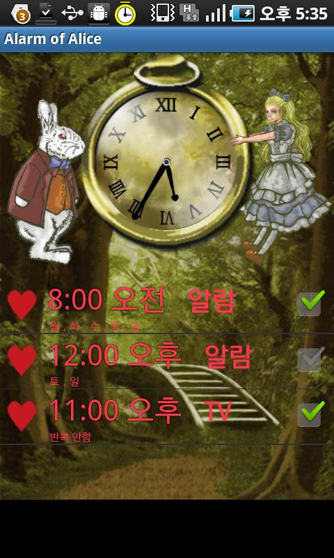 Alarm of Alice~Catch a rabbit~- screenshot