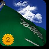 Saudi Arabia Flag + LWP