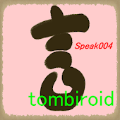Speak004Vegetables for Aphasia