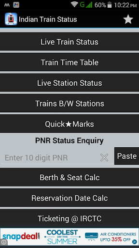 Indian Rail Detail