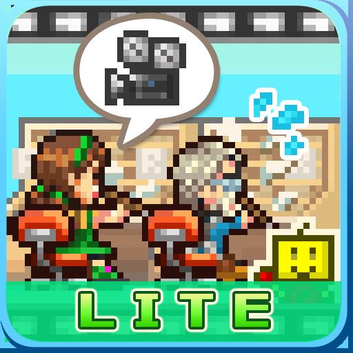 アニメスタジオ物語 Lite 模擬 LOGO-玩APPs