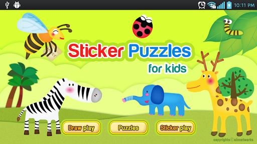 貼紙拼圖為孩子