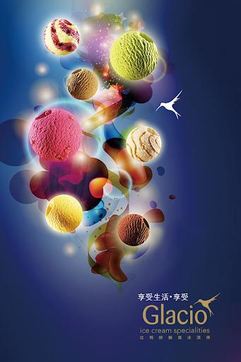 Glacio比利時蜂鳥冰淇淋