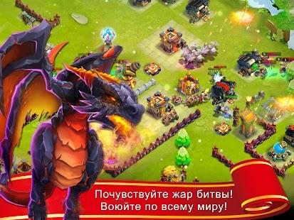Битва Замков - Castle Clash - screenshot thumbnail