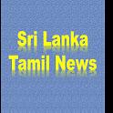 Sri Lanka Tamil News icon
