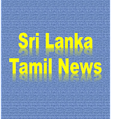 Sri Lanka Tamil News