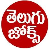 Telugu Jokes 3