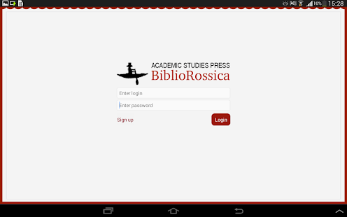 Bibliorossica- screenshot thumbnail