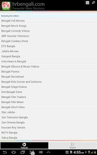 TV Bengali Open Directory - screenshot thumbnail