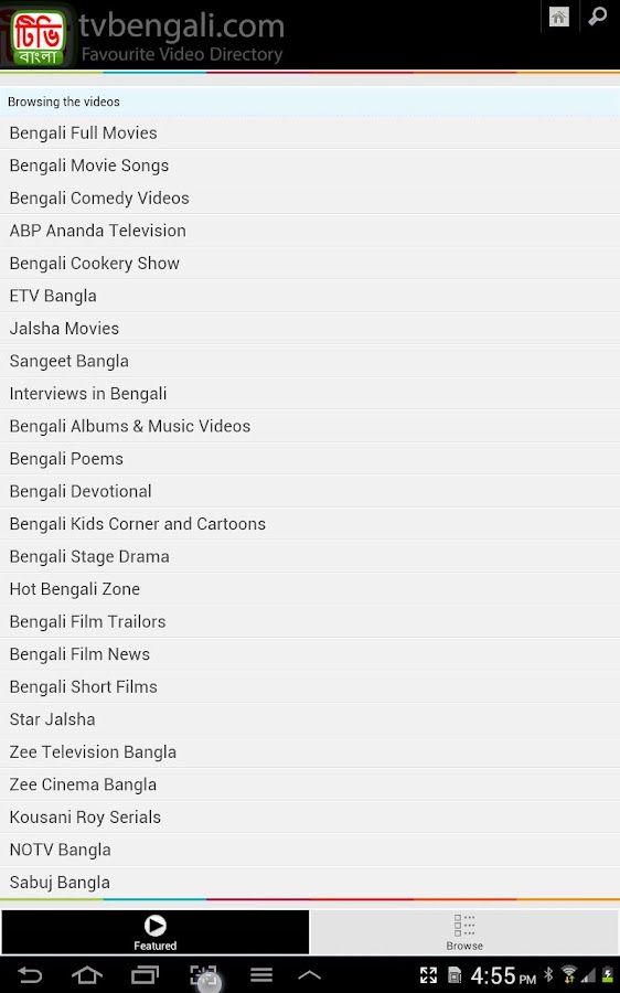 TV Bengali Open Directory - screenshot