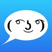 Textfaces