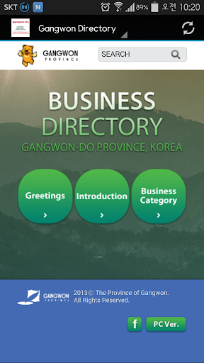 Business Directory of Gangwon