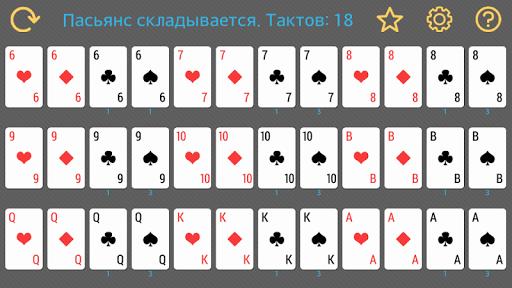 u041au0410u041bu042cu041au0423u041bu042fu0422u041eu0420 u041fu0410u0421u042cu042fu041du0421u0410 u041cu0415u0414u0418u0427u0418  screenshots 1