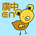 EasY - Cantonese Dictionary icon
