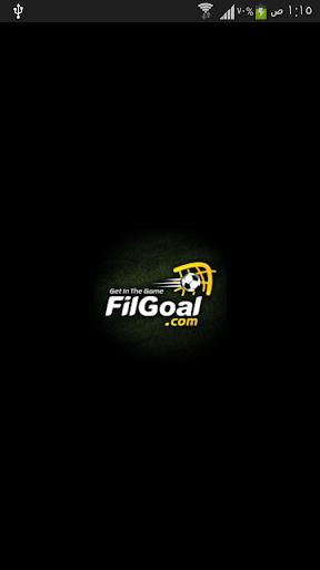 في الجول FilGoal