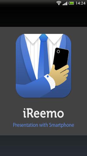 iReemo 2 BLE