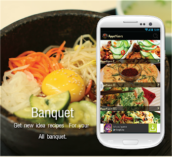 Korean recipes apps on google play screenshot image forumfinder Image collections
