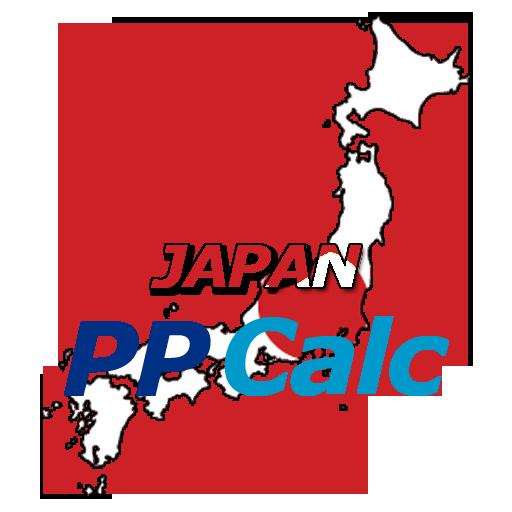 Japan PP Calc 財經 App LOGO-APP開箱王