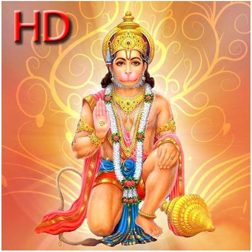 Hanuman Chalisa New 2014 HD