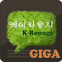 K-Rounge for GIGA icon