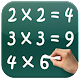 Multiplication Table Kids Math for PC-Windows 7,8,10 and Mac