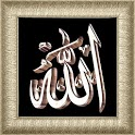 Allah 3D Live Wallpaper icon