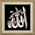Allah 3D Live Wallpaper icon