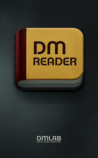 DM 리더