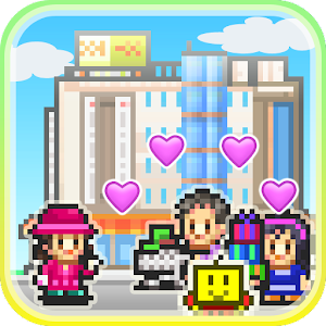 Mega Mall Story for PC and MAC