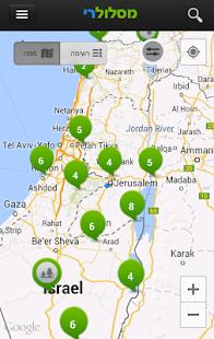 מסלולרי - מדריך טיולים בישראל screenshot