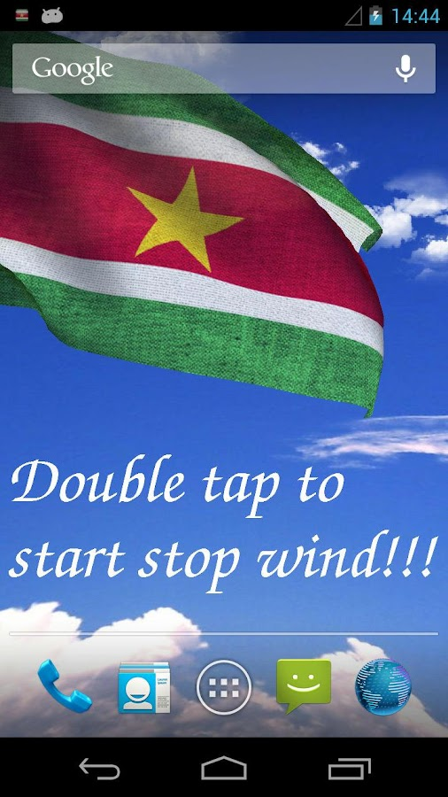 3D Suriname Flag LWP- screenshot