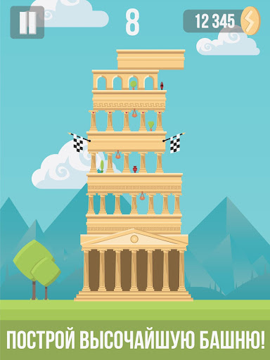 The Tower скачать на планшет Андроид