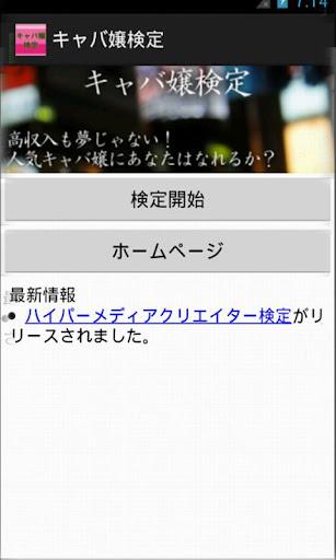 飞行棋app - 首頁 - 電腦王阿達的3C胡言亂語